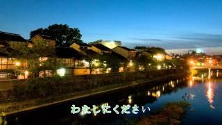金沢の雨 / 川中美幸 Cover:Doenka Eiko