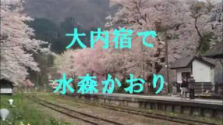 2016年2月24日発売のアルバム 水森かおり20周年記念~オリジナルベスト...