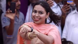 RC Upadhyay Dance | छाती के लगा के फोटो | RC New Superhit Song | Raj Mawar | Keshu Haryanvi