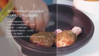 Готовим с Адель - куриные ножки и салат с тунцом
