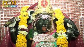 New भेरुजी भजन | मसाणिया भैरोनाथ | Rajasthani SUPERHIT HD Song | PCM Digital Media |Govindghar Live