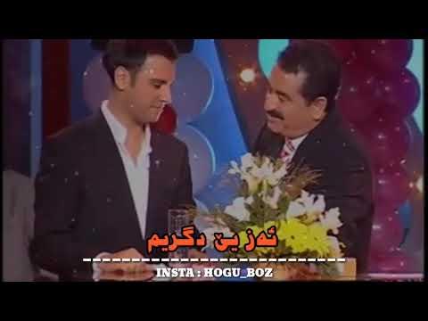 Ibrahim Tatlises Ft Alişan - Agliyorum Kahrimdan ( Kurdish Subtitle ) Badini