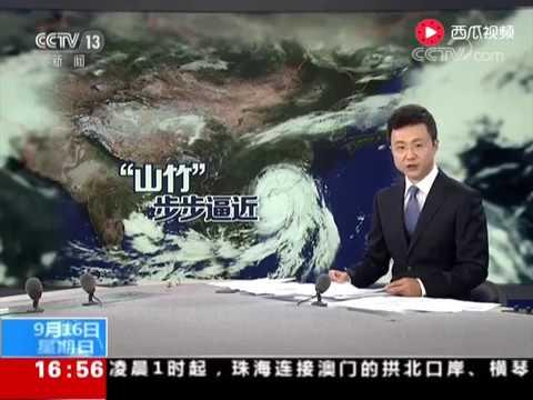 """现场:实拍台风""""山竹""""经过中的港珠澳大桥"""