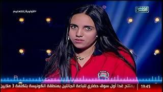 العباقرة | مدارس مصر الحديثة والبشائر الدولية | فقرة الفنون