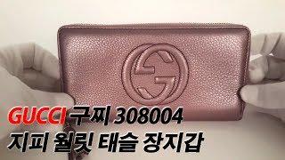 명품지갑 GUCCI tassel wallet 30800…