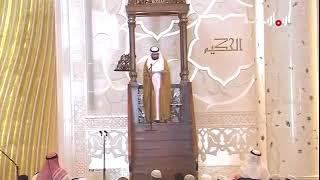 خطبة الجمعة للشيخ وسيم يوسف 30-3-2018 | الشيخ د. وسيم يوسف
