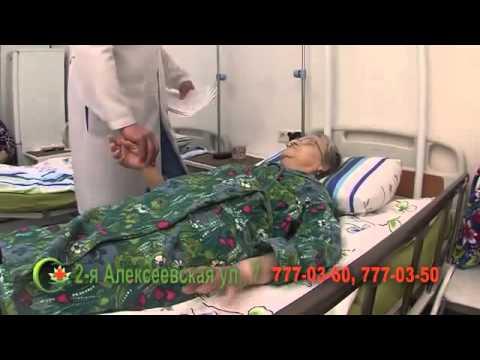 Операция трофической язвы и венозной экземы в Клинике доктора Груздева