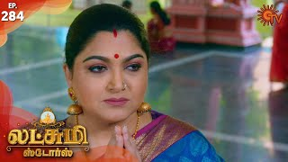 Lakshmi Stores - Episode 284 | 6th December 19 | Sun TV Serial | Tamil Serial