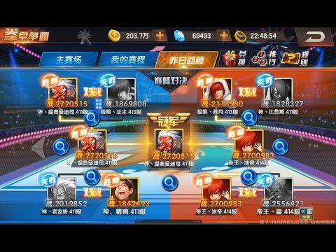 KOF'98 UM OL China Version Random #1