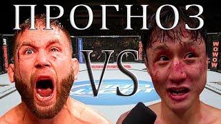Профессиональный прогноз: Джереми Стивенс VS Ду Хо Чой. UFC FN 124
