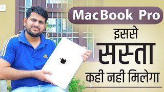 Macbook Pro unboxing in hindi at cheap price.Apple laptop for youtubers.Used Macbook at cheap price
