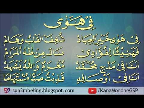 Fi Hawa by Al Islamiyah (With Lyric) HD