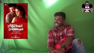 Ispade Rajavum Idhaya Raniyum Movie Review | Macha Opena Sollatuma | Podhum Daa Saamy