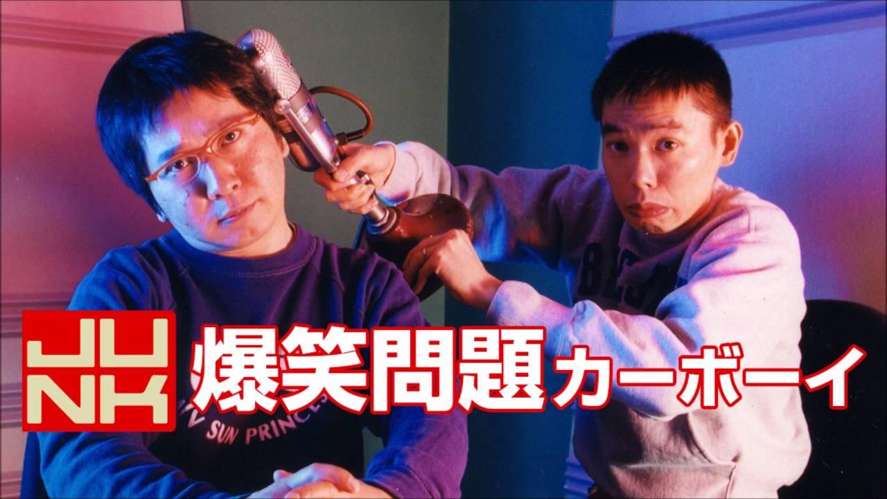 爆笑問題カーボーイ 太田光 vs ...