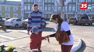 В Вологде раздают георгиевские ленты