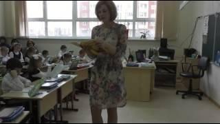 Ковалева Е.М. Литературное чтение