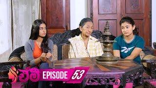 Emy | Episode 53 - (2019-07-03) | ITN Thumbnail