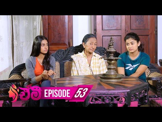 Emy | Episode 53 - (2019-07-03) | ITN