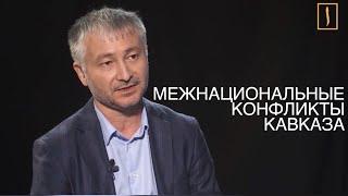 Ахмет Ярлыкапов: Ингуши дали всем кавказцам прекрасный пример!
