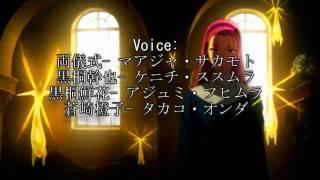 Kara no kyoukai Opening [MAD]