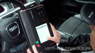 диагностика автомобиля перед покупкой(, 2012-09-22T14:22:37.000Z)