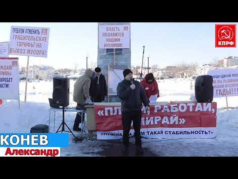 Такого митинга в Камышлове еще не было...