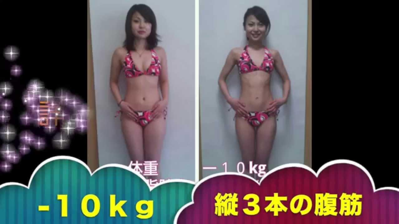 【2ヶ月−10kg】縦3本の腹筋 ダイエット大成功〜大阪プライベートジム〜