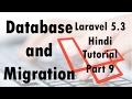 Laravel 5.3 Hindi Beginner Tutorials Part 9 - Database Migration