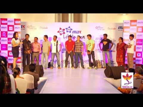 Max Little Icon - Forum Vijaya Mall Chennai 2015