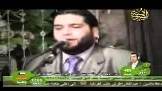 اسمه مدح طه واسمع كلامه