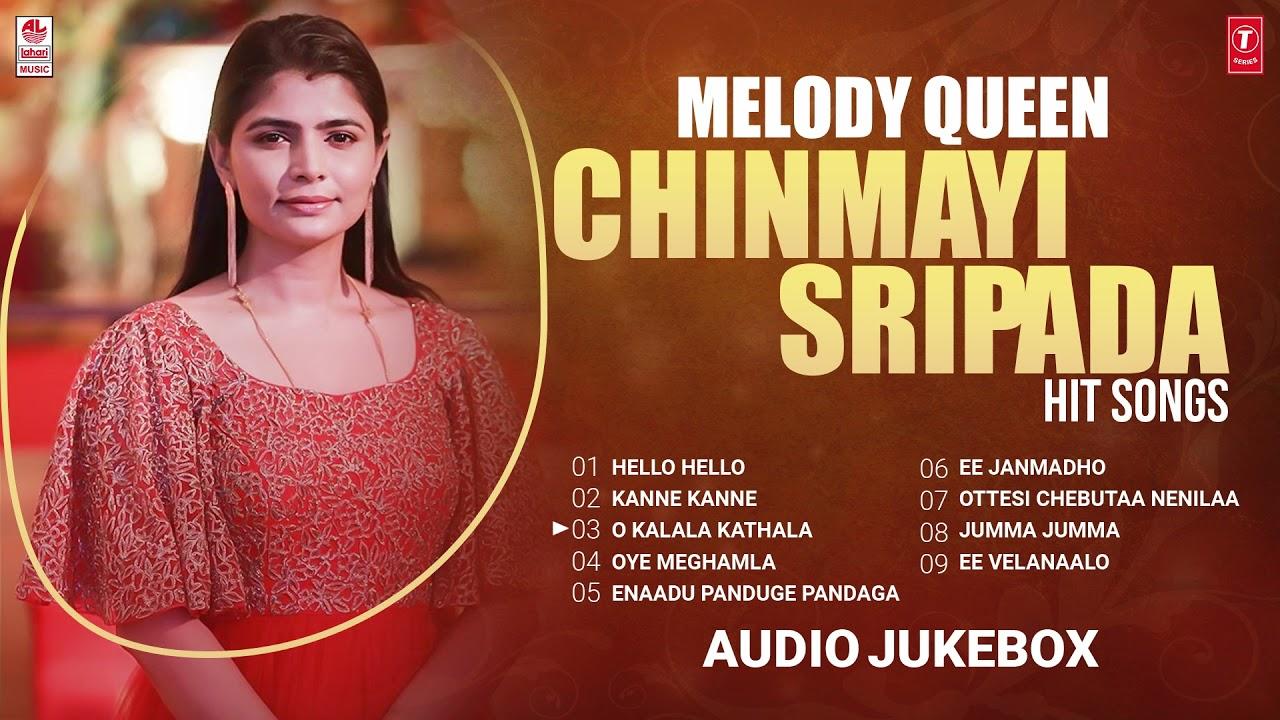 Melody Queen Chinmayi Hit Songs Audio Jukebox | #HappyBirthdayChinmayi | Chinmayi Telugu Hits
