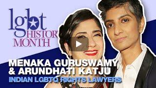Menaka Guruswamy & Arundhati Katju 2020 LGBT History Month Icons