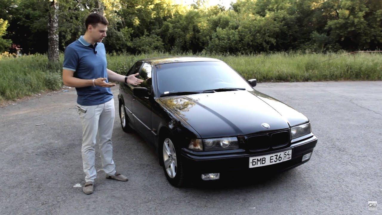 BMW 328 e36. Тест-драйв