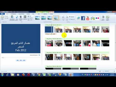 how to add srt to mp4 movie maker