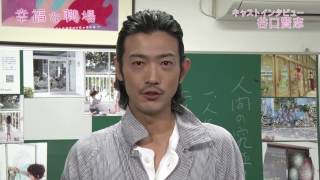 公式ホームページ : http://www.koufukunashokuba.com/ ここには、しあ...