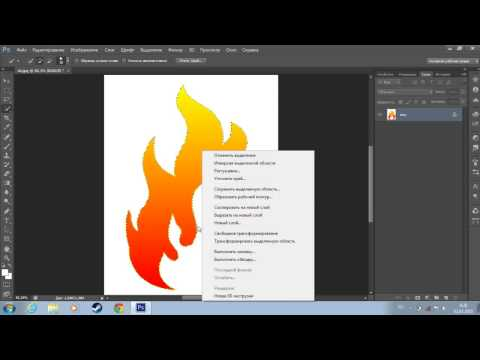 Как убрать белый фон | Photoshop CS6 | #2 |