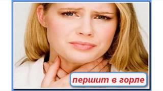 видео Аллергический насморк у грудничка: как определить и отличить от обычного насморка, несколько практических способов