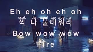 [KARAOKE] BTS - FIRE