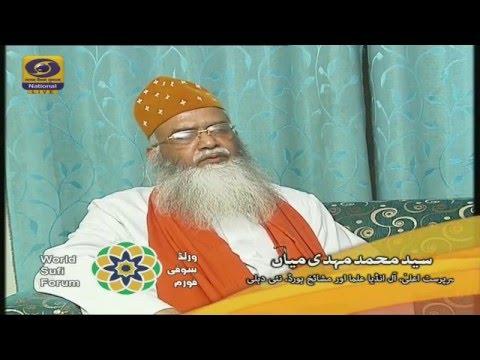 "Inauguration of ""1st World Sufi Forum 2016"" by PM Narendra Modi - LIVE"