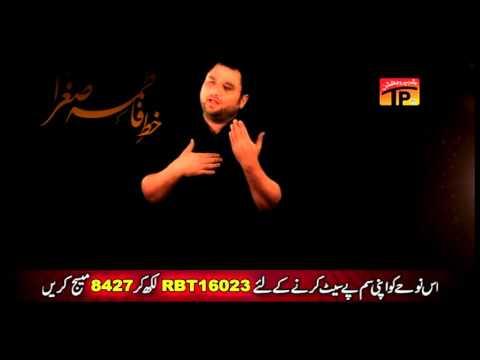Sughra Ne Likha - Shahid Baltistani - Official Video