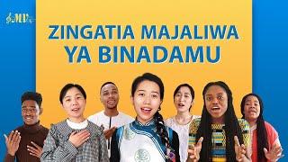 French Christian Song 2020 | Zingatia Majaliwa ya Binadamu (Swahili Subtitles)