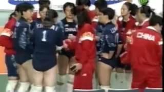Gambar cover 1995 FIVB Women's Volleyball World Cup Japan VS China(4)