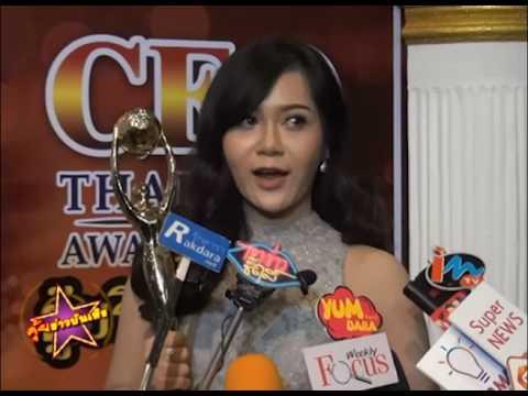 CEO Thailand Awards 2017 รางวัลการันตีคุณภาพ CEO ร่วมรับรางวัลคับคั่ง