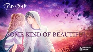 [AMV] Kou x Foutaba ~ Some kind of beautiful