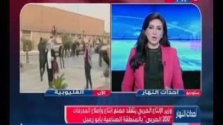 بالفيديو..شاهد النواب يركبون الدبابات ويلتقطون صورا تذكرية داخل مصنع الإنتاج الحربى