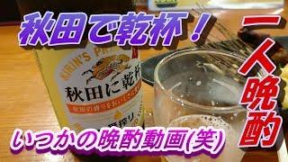 ユーランドホテル八橋→ http://youland.jp/ ホテルレポート→ https://yo...