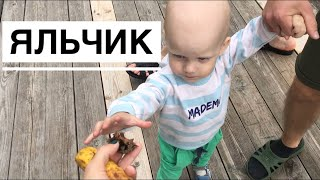 Влог. На Яльчике. Ребёнок счастлив - 12.07.2018 - 13.07.2018