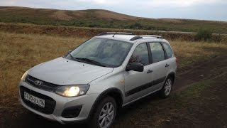 Lada Kalina Cross - отзыв реального владельца (ч.8 Подвеска) август 2015
