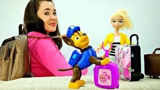 Мультики Бюро находок - Хлоя ищет сумку в аэропорту. Новые мультики с куклами