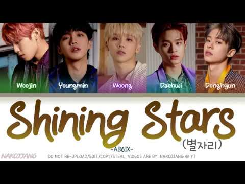 AB6IX (에이비식스) – Shining Stars (별자리) (Color Coded Lyrics Eng/Rom/Han/가사)